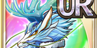 Kirin, Beast of Yule (Gear)