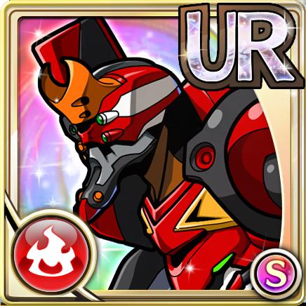 File:Gear-Unit 02i Icon.png