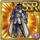 Gear-Azure Knight's Cuirass Icon