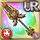 Gear-Divine Sunlance Icon