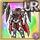 Gear-Uranos Mail Icon