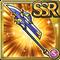 Gear-Azure Knight's Lance Icon