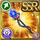 Gear-Anima- Spear Brush Icon