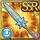 Gear-Sword of Grace Icon