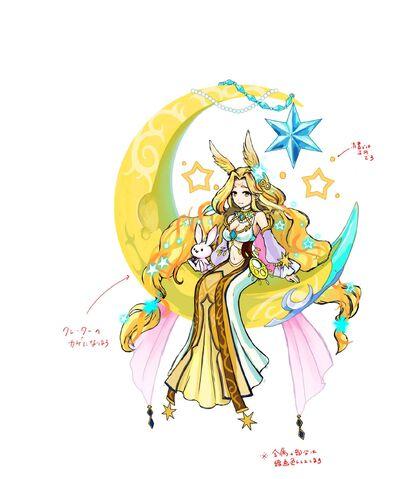File:Gear-Divine Luminous Rough Sketch 001.jpg