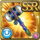 Gear-Aqualavris Icon