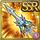 Gear-Master Blade Icon