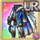 Gear-North Star Armor Icon