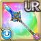 Gear-Sapphire Breaker Icon