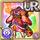 Gear--Scorch- Princess Garb Icon