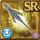 Gear-Sea Drake Spear Icon