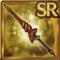 Gear-Captain's Dragoon Lance Icon