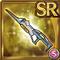 Gear-Thunder Spear Icon