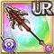 Gear-Gae Bulg- Beastlance Icon
