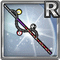 Gear-Legendary Pool Cue Icon