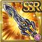 Gear-Black Dragon Sword Icon