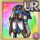 Gear-Star Prince Suit Icon