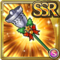 Gear-Silver Bell Lance Icon