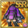 Gear-Military-Style Dress Icon