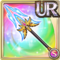 Gear-Athena's Salvation Lance Icon