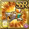 Gear-Meow Gun Icon