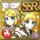 Gear-Rin & Len Icon