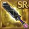 Gear-Iron Slab Icon
