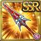 Gear--HSL- Lancer Icon