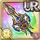 Gear-Gram- Shineblade Icon