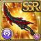 Gear-Diabolos Shotel Icon