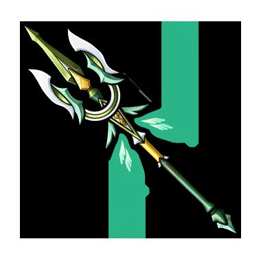 File:Gear-Divine Wind Lance Render.png