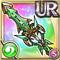Gear-Blade of Wentos Icon