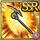 Gear-Proton Scythe Icon