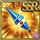 Gear-Sixth Angel's Blade Icon