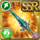 Gear-Nieve- Whirlsword Icon