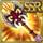 Gear-Hero's Axe Icon