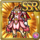 Gear-Sakura Dress Icon