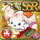 Gear-New Year's Limimin Icon