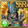 Gear-Cuchulainn, Wind Hero Icon