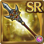 Gear-General's Lance Icon