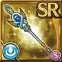 Gear-Sea Drake Staff Icon