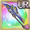 Gear-Azure Heaven Lance Icon