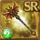 Gear-Wyvern Staff Icon