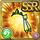 Gear-Divine Wind Tiara Icon