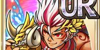 Apollo, Wavekiller (Gear)