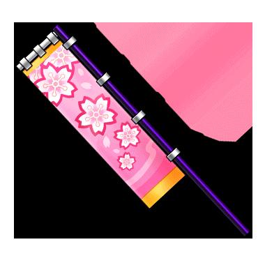File:Gear-Frontline Sakura Flag Render.png