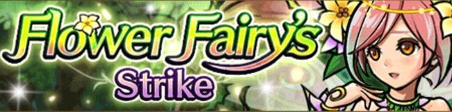Event-FlowerFairy