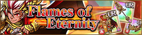 Event-Flames of Eternity