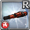 Gear-Heavy Revolver Icon
