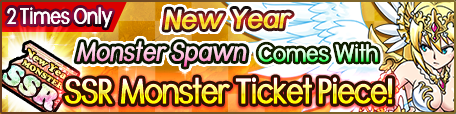 Spawn-New Year Monster